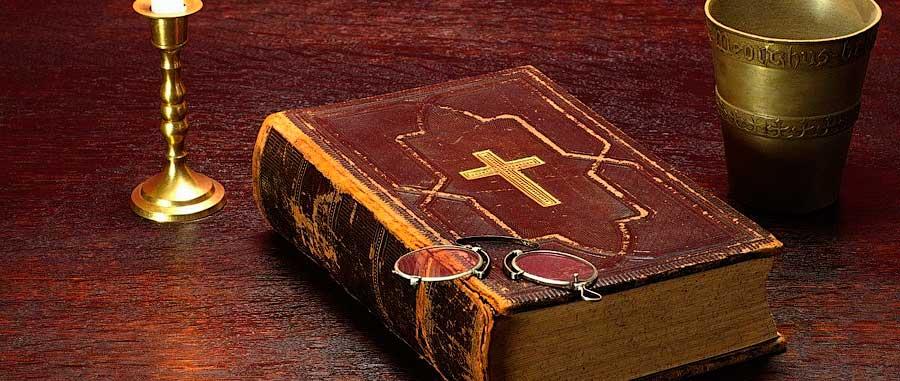 Первоисточник — Библия