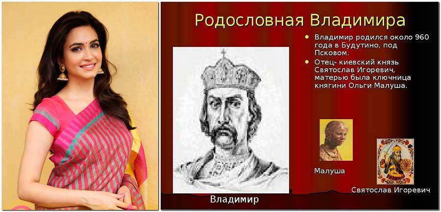 Фото девушки, которая внешне может быть дочерью любого императора в IX или Х веке