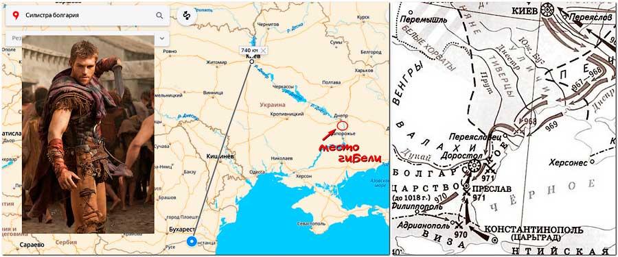 похода Святослава во время Русско-византийской войны