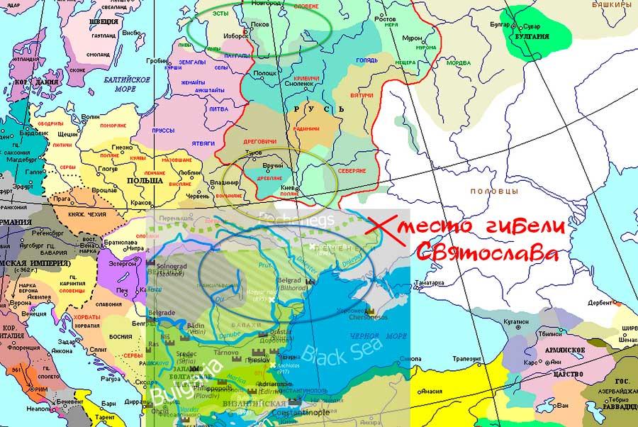 Карта Европы до образования самостоятельных княжеств на Руси