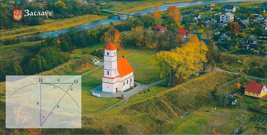 Вид на церковь XVI века в г. Заслауе