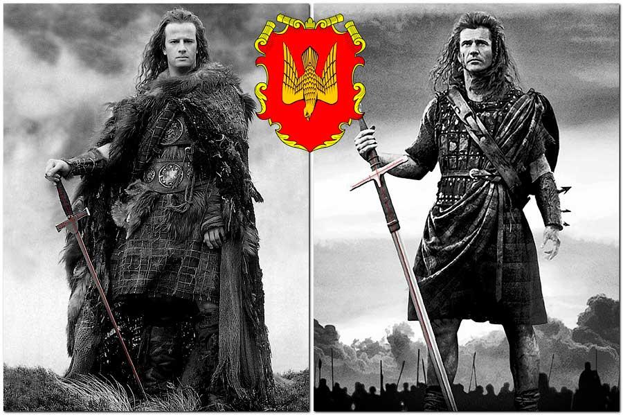 Образ князя Рюрика и образ князя Брячислава