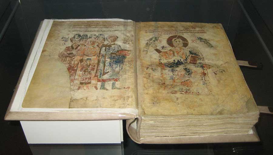 Книга Святослава Черниговского