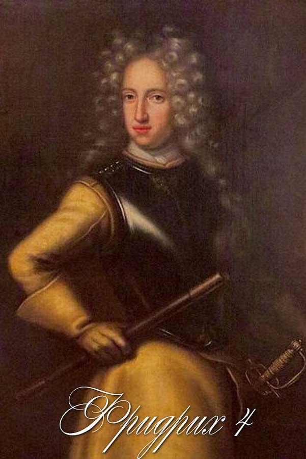 Фридрих IV Гольштейн-Готторпский