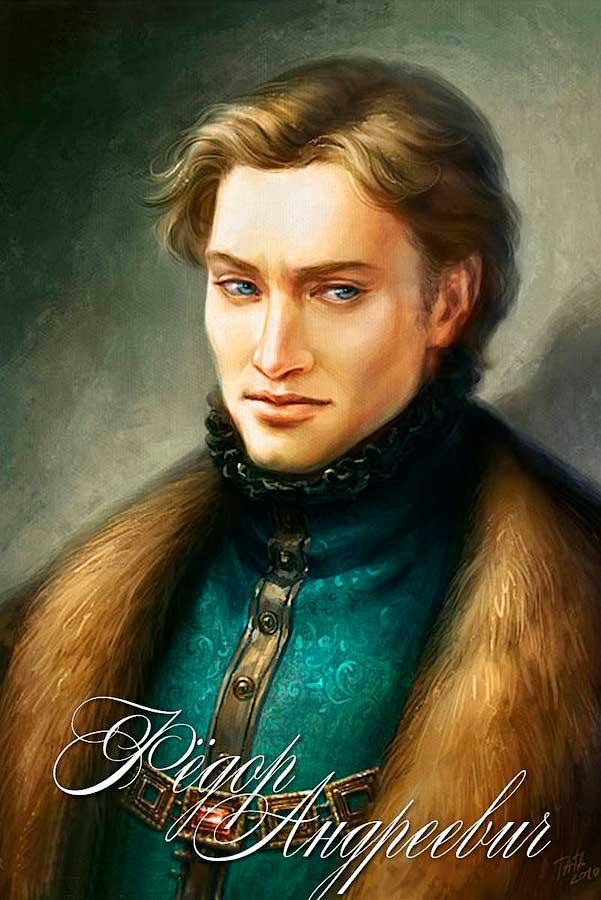 Фёдор Андреевич Кошка