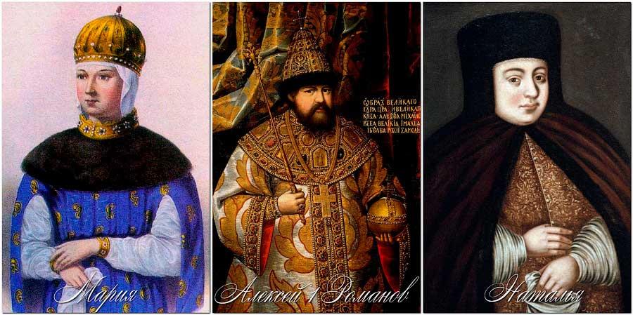 Мария, Алексей 1 Романов, Наталья