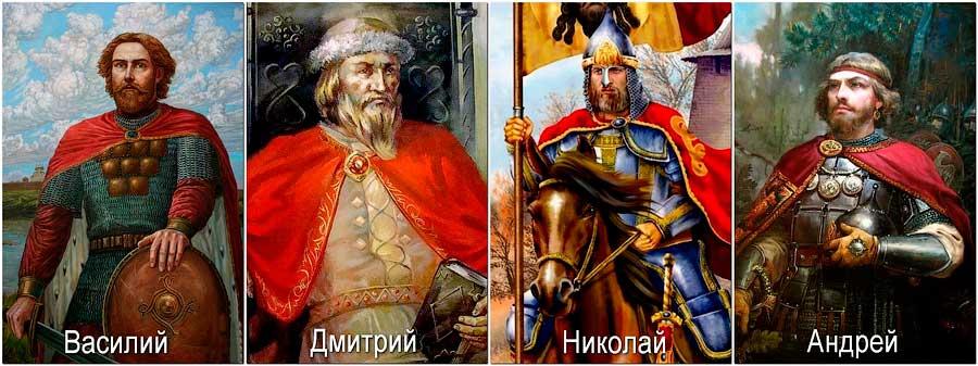 четыре семейные пары Романовых