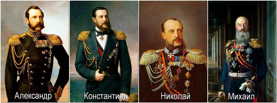 дети Николая Романова