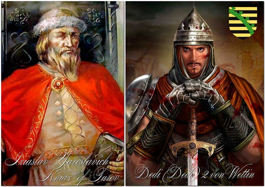 Изяслав 2 и Дедо 2 фон Веттин