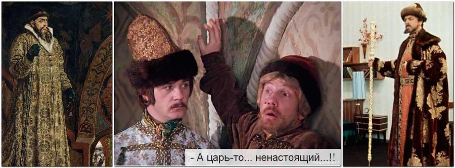 Иван III (Мономашичев) и Иван III (Ярославичев).