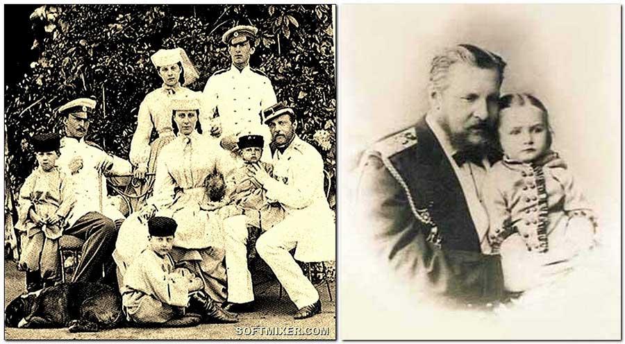 Семья Константина Николаевича
