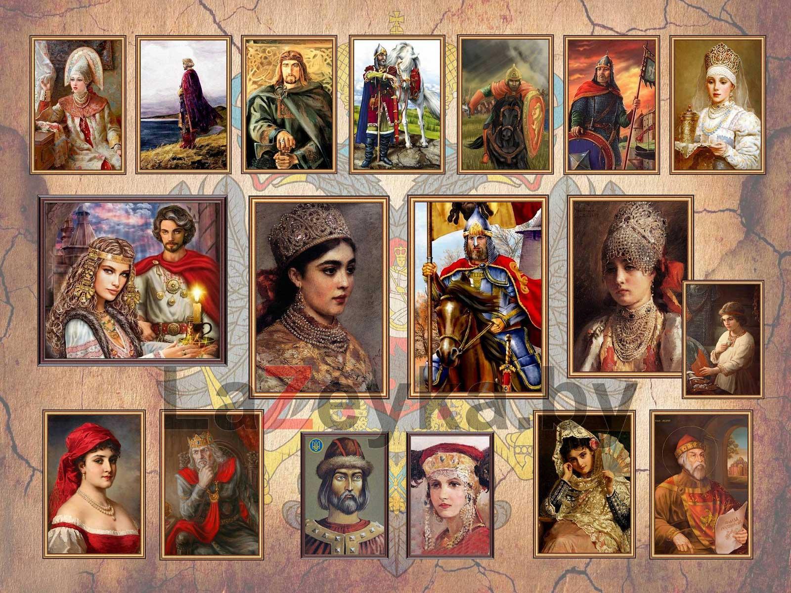 Семья князя Святослава II Ярославича