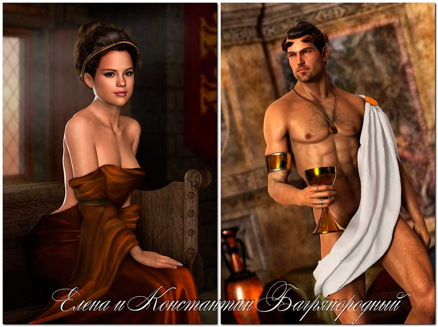 Елена и Константин Багрянородный