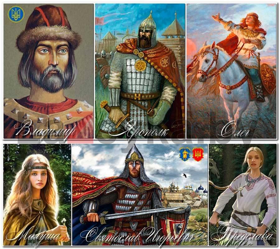 Воин и защитник земли Русской
