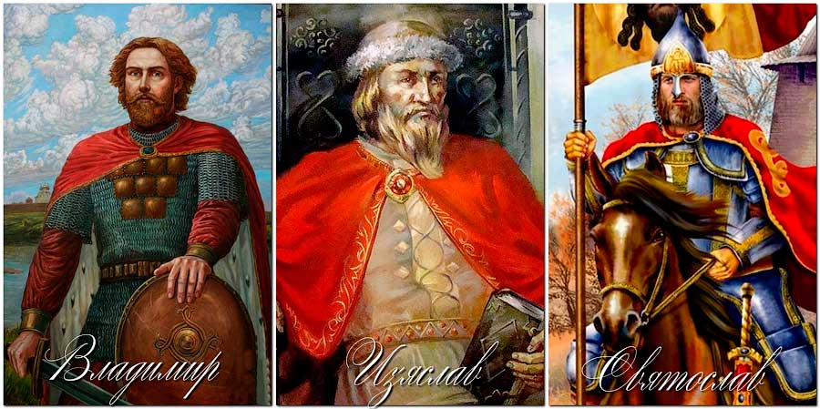 Владимир, Изяслав, Святослав