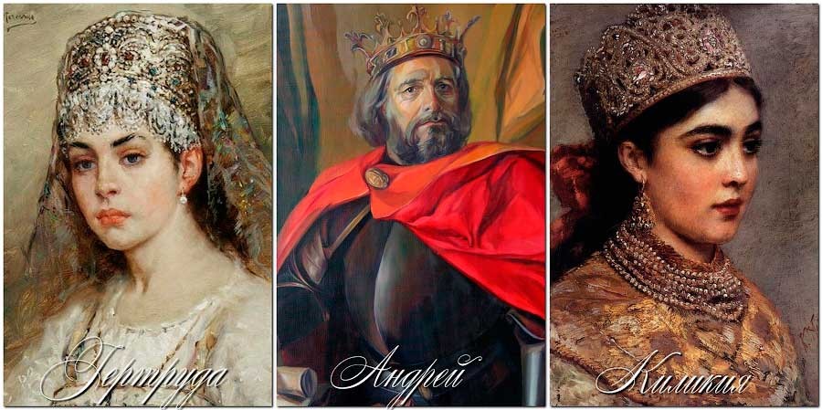 Гертруда, Андрей, Киликия