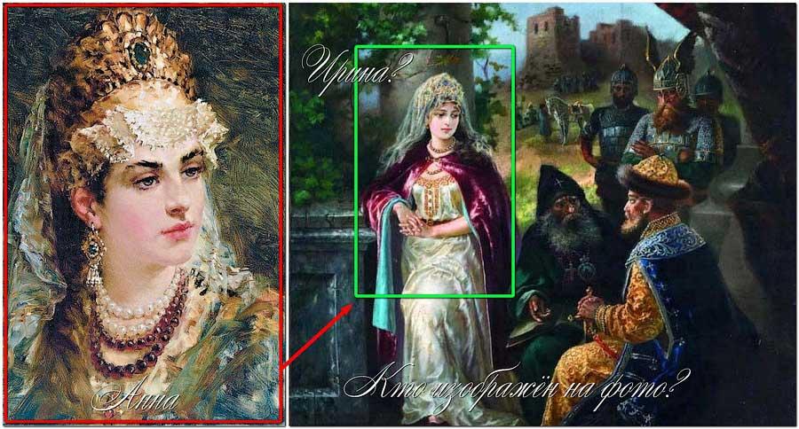 Ярослав Мудрый и шведская принцесса Ингигерда