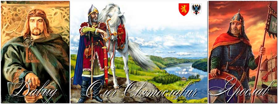 Давыд, Олег Святославич, Ярослав