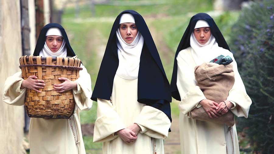 Елена, Анна и Мария