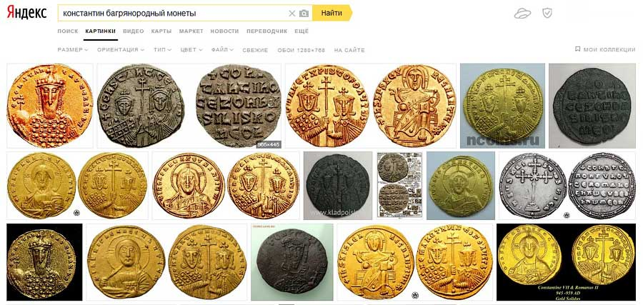 Монеты Македонской династии