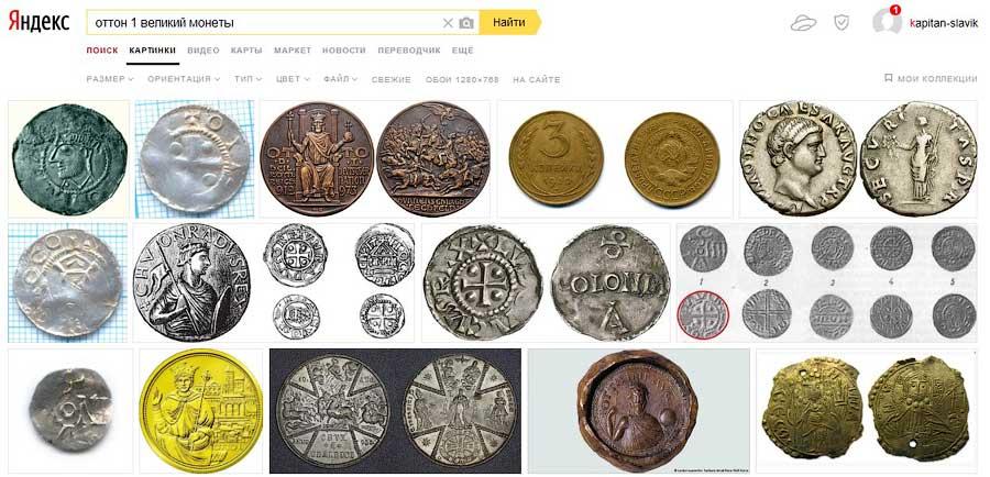 Монеты западной Римской империи