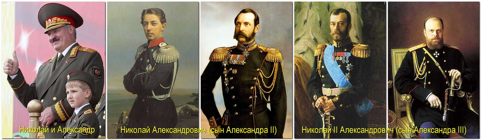 Николаево-Александровский ряд