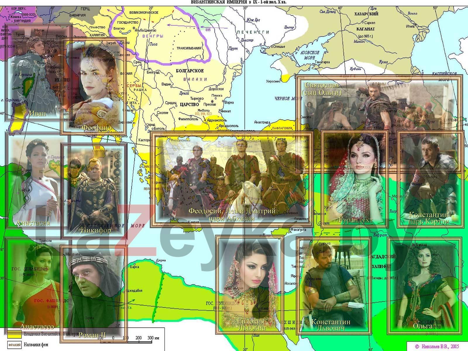 Ситуация в регионе на момент смерти Константина Багрянородного.