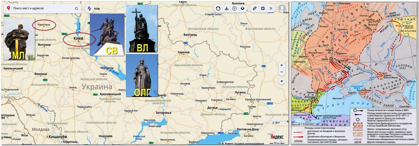 Современная карта Украины