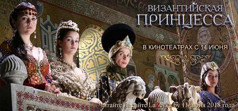 Императрицы Зоя и Феодора