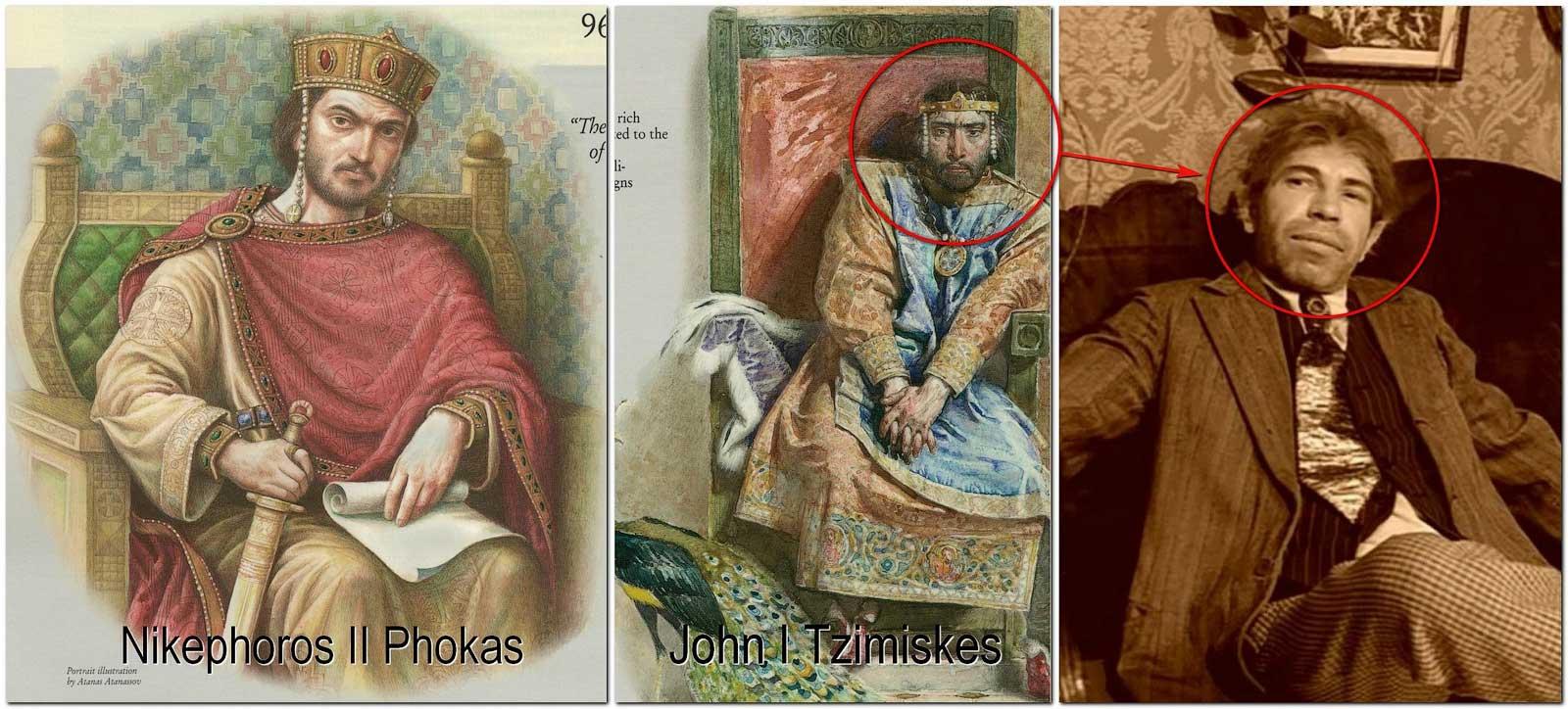 Никифор Фоки и Иван Цимисхия