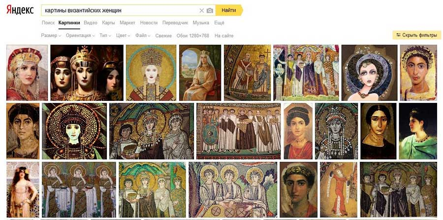 Так рисуют Византийскую империю и её женщин